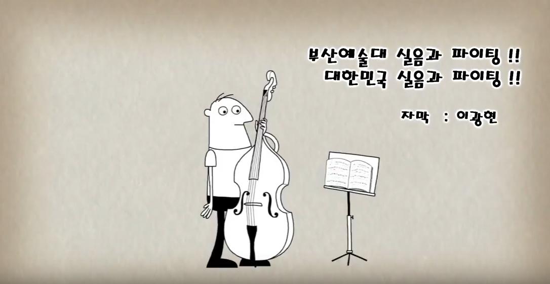 (TED) 악기 연주가 우리 뇌에 미치는 영향